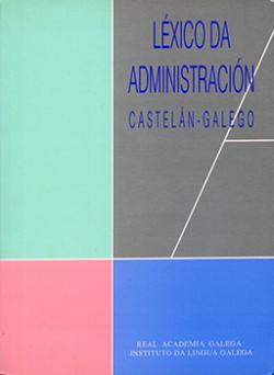 Cuberta para Léxico administrativo castelán-galego