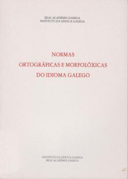 Cuberta para Normas ortográficas e morfolóxicas do idioma galego: 12ª ed.