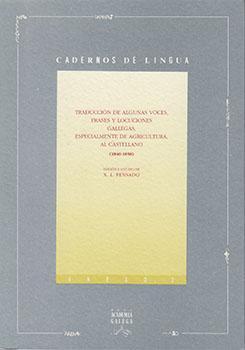 Cuberta para Traducción de algunas voces, frases y locuciones gallegas, especialmente de agricultura, al castellano (1840-1858)