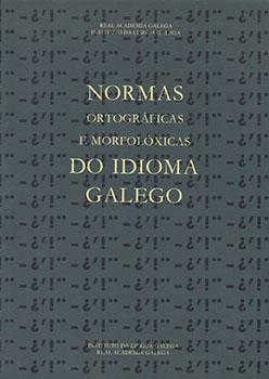 Cuberta para Normas ortográficas e morfolóxicas do idioma galego: 15ª ed.