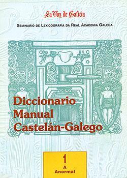 Cuberta para Diccionario manual castelán-galego