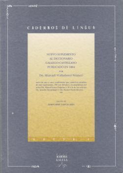 Cuberta para Nuevo suplemento al diccionario gallego-castellano publicado en 1884