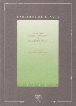 Cuberta para Vocabulario gallego-castellano de Juan Manuel Pintos