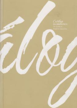 Cuberta para Catálogo da biblioteca de Emilia Pardo Bazán