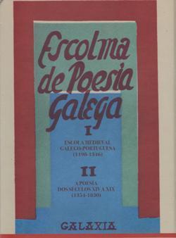 Cuberta para Escolma de poesía galega