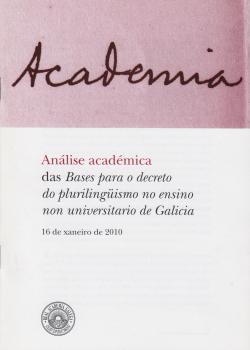 Cuberta para Análise académica das Bases para o decreto do plurilingüismo no ensino non universitario de Galicia