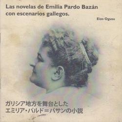 Cuberta para Las novelas de Emilia Pardo Bazán con escenarios gallegos