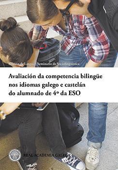 Cuberta para Avaliación da competencia bilingüe nos idiomas galego e castelán do alumnado de 4º da ESO