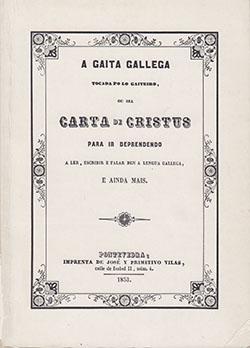 Cuberta para A gaita gallega tocada polo gaiteiro, ou sea carta de Cristus para ir deprendendo a ler, escribir e falar ben a lengua gallega e ainda mais
