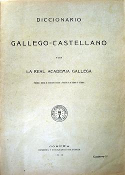 Cuberta para Diccionario gallego-castellano